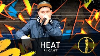 Heat   If I Can't   Shoutout to American Beatbox