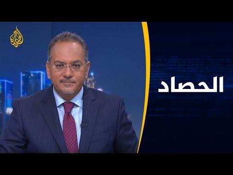 🇪🇬 الحصاد - بعد حملة محمد علي.. كيف يرى المصريون صورة السيسي؟
