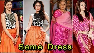 Copy Cats Bollywood Celebrities were caught wearing same Outfits