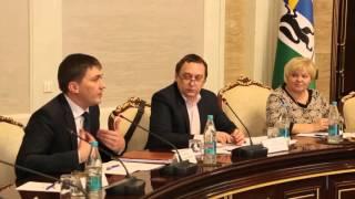 Круглыи стол Электоральная активность молоде жи в Новосибирскои области