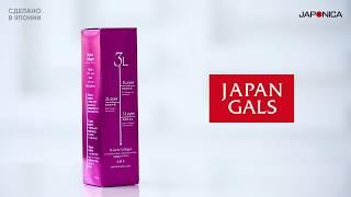 Лосьон для упругости кожи. Обзор японского лосьона для лица Japan Gals
