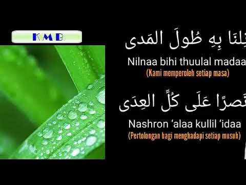 INNAL HABIBAL MUSTHOFA Lirik Dan Lagu Menyentuh Qolbi