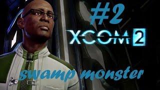 XCOM 2. Часть 2. Новые исследования.