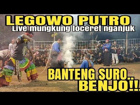 BANTENG SURO BENJO BERAKSI!!! LEGOWO PUTRO LIVE MUNGKUNG LOCERET NGANJUK