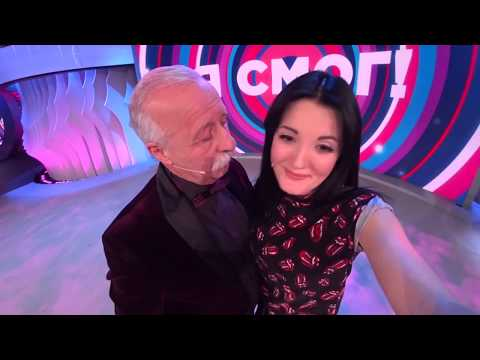 Установила РЕКОРД на первом канале с Якубовичем