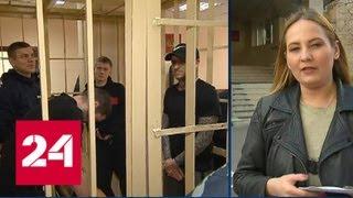 Денис Пак: компания Кокорина угрожала мне убийством - Россия 24