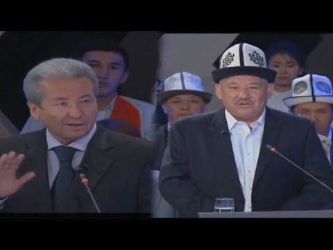 Дебат А.Бекназаров менен А.Мадумаров Түз эфир 03.10.17