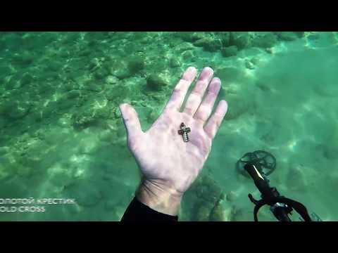 🌊💍 Золото Есть! Находки Под Водой. Осьминожка. Подводный поиск золота./Gold Is! Finds Underwater.