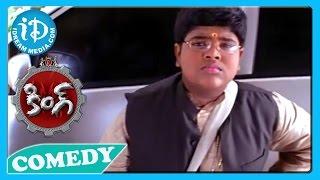 Venu Madhav, Nagarjuna, Bharath Comedy Painting Scene - King Movie