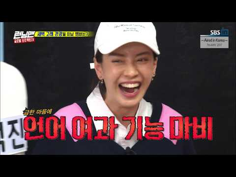 RUNNINGMAN THE LEGEND EP 349-6  Final Mission : Dangerous SpoonENG SUB