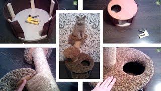 Домик для кошки своими руками. Игровой комплекс(Домик для кошки своими руками из обрезков столешницы и мебели. Стойка обмотана бечёвкой. Поверхности обтян..., 2014-01-25T14:42:24.000Z)