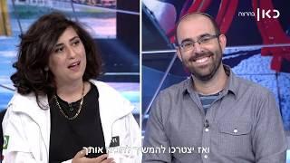 עד כאן! | עונה 2 פרק 3 - 19.11.17
