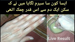 Urgent Skin Glowing Vitamin C Serum/Homemade Vitamin C Serum for Super Shiny Skin in Summer