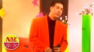 秦咏Qin Yong – 串烧舞曲30首【追不回的爱+小贝壳之恋+梦在你怀中】