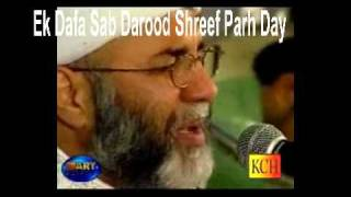 Maa KI Shan very emotional By Abdul Rauf Rufi 2012