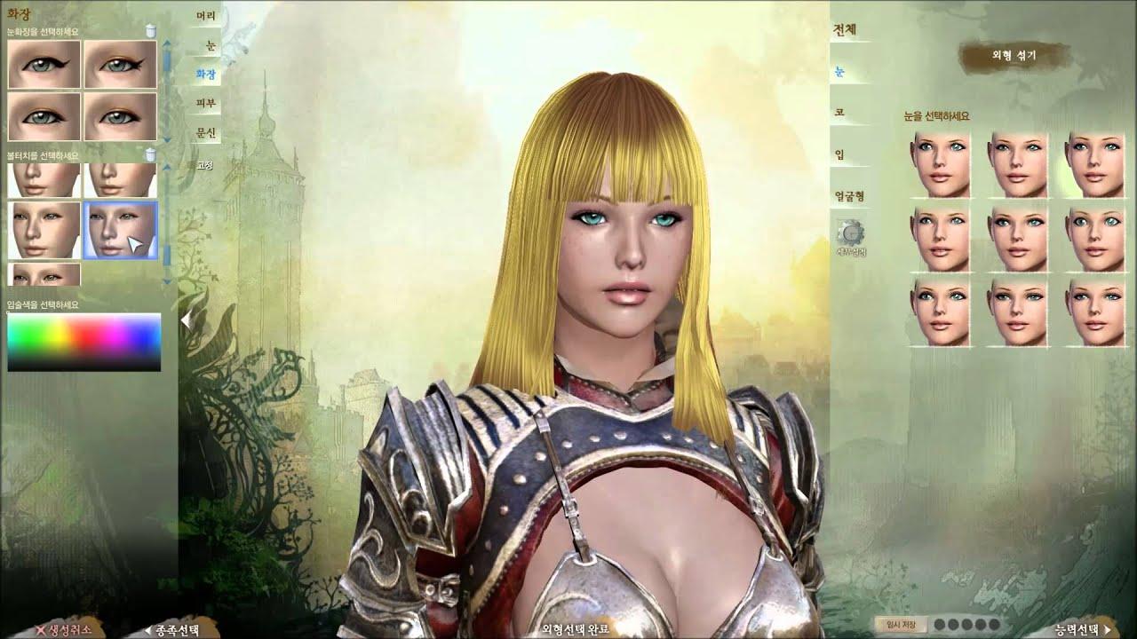 Eve character customization screen