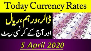 Today Open Market Currency Rates in Pakistan/PKR Exchange Rates/ 5 april 2020