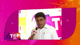 Spokesperson Of Gujarat Congress Committee Himanshu Patel welcomes Top FM | Top FM Radio Station