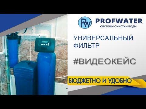 Видеокейс компании ProfWater. Московская область,  деревня Шадрино, скважина