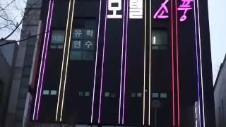 Đèn led trang trí mặt tiền cửa hàng