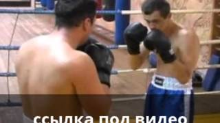 Бесплатные уроки бокса