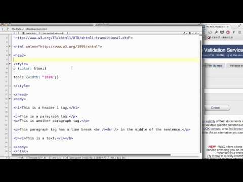 XHTML - 03. Converting from HTML to XHTML