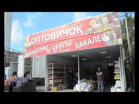 """В Анапе открылся  """"народный рынок""""  """"Фермерский двор"""""""