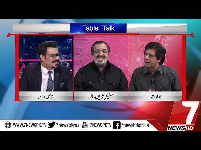 Table Talk 04 November 2019  |7News Official|