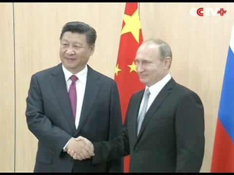 Xi, Putin Meet ahead of BRICS, SCO Summits
