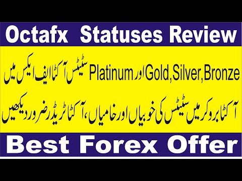 octafx-user-statuses-|-octa-forex-trading-broker-new-offer-tutorial-in-hindi-and-urdu-by-tani