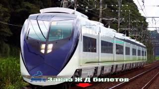 Единый Жд Билет В Крым(, 2015-05-31T13:48:12.000Z)