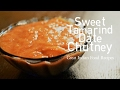 Tamarind chutney recipe | Sweet chutney for chaat and samosa | Meethi chutney