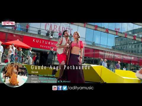 Gunde agipothande Shivam movie