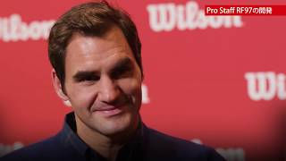Roger Federer Interview