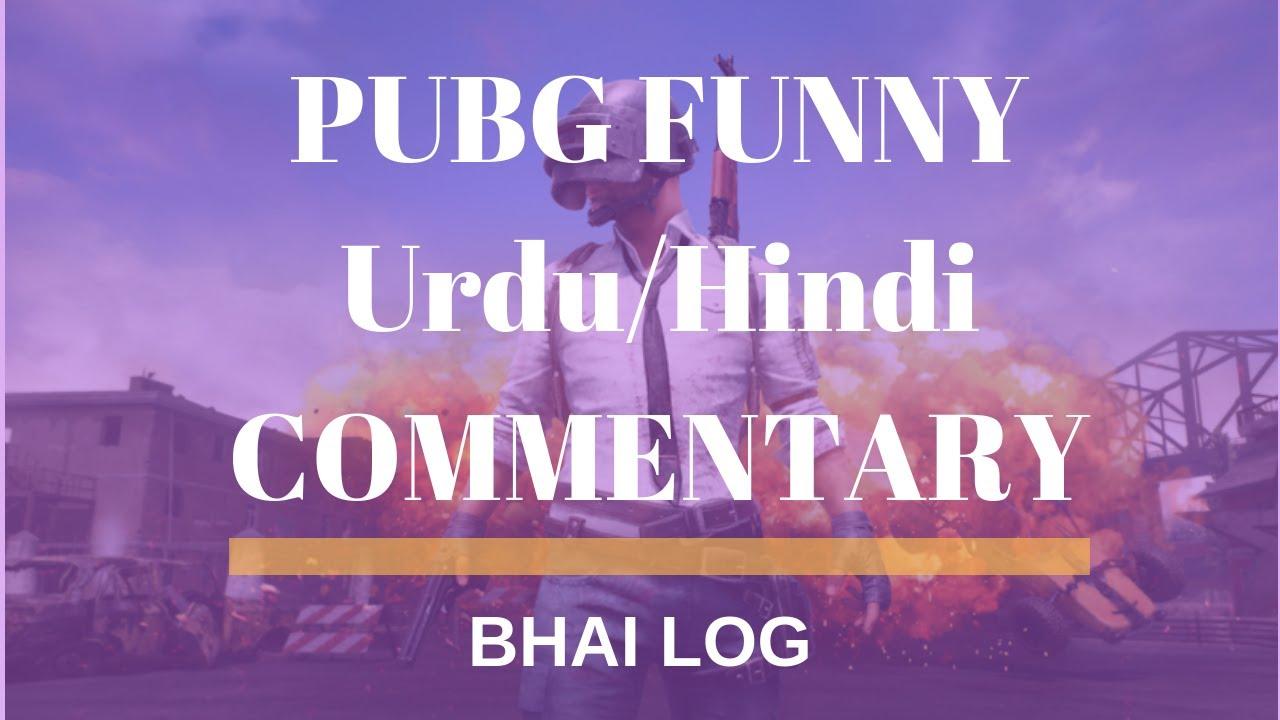 Pubg Funny Urdu Hindi Commentary Bhai Youtube