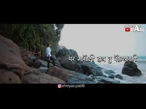 Mumbai Chya Kinari