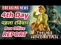 Thugs Of Hindostan 4th Day Box Office Report | 1st Sunday Collection | Aamir Khan
