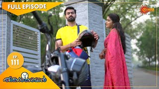 Thinkalkalaman - Ep 111 | 23 March 2021 | Surya TV Serial | Malayalam Serial