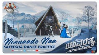 Neenaade Naa Sayyesha Dance Practice |Puneeth Rajkumar |Thaman S|Arman Malik|ShreyasGoshal PRKTEAMMI