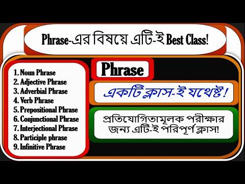 All Types of Phrases in Detail | এক ক্লাসেই সকল Phrase-এর বিস্তারিত আলোচনা | All Types of Phrases |