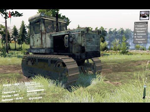 Мод Трактор гусеничный Т-130 версия 2.1 для SpinTires (v03.03.16)