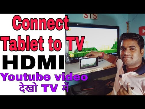 How to connect phone to tv through hdmi cable