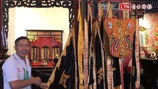 義民廟「黑令旗」跟「香旗」怎麼分 請看這裡… thumbnail