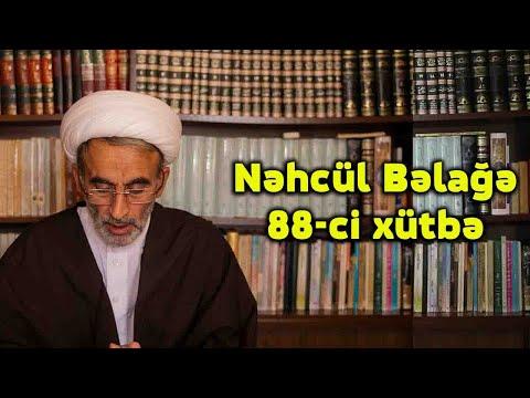 Hacı Əhliman Nəhcül Bəlağə 88-ci xütbə üçüncü hissə |Son
