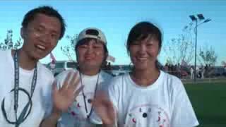 新疆伊吾日全食太陽曆廣場2008年8月1日
