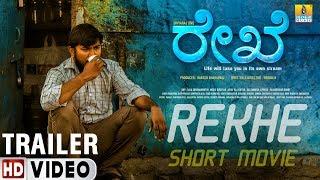 """ರೇಖೆ """"Rekhe"""" Trailer   Kannada Short Movie   Vinodh.N, Shivaraj DNS, Rakesh Bharadvaj  Jhankar Music"""