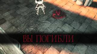 Dark Souls 2: Scholar of the first sin Башня солнца 18+