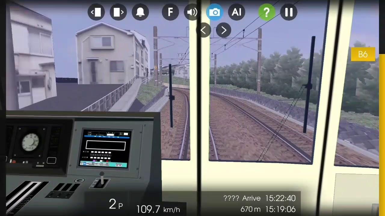Hmmsim 2 - Cabin View 5080 (Tokyu Meguro Line) - Sammi Hain