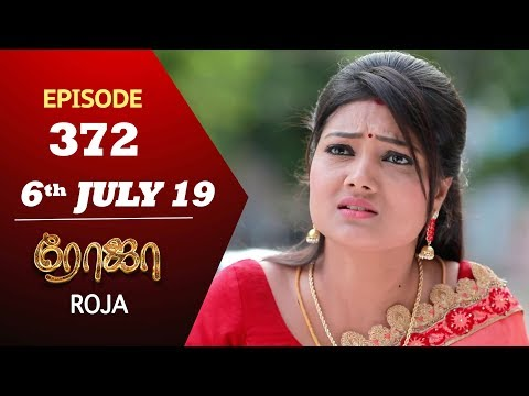 ROJA Serial | Episode 372 | 6th July 2019 | Priyanka | SibbuSuryan | SunTV Serial | Saregama TVShows