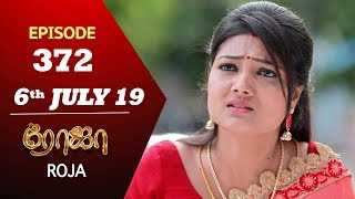 ROJA Serial | Episode 372 | 6th July 2019 | Priyanka | SibbuSuryan | SunTV Serial | Saregama TVShows